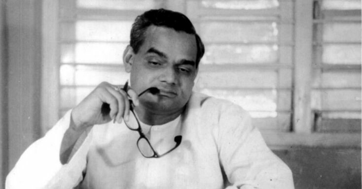 Atal Raho, Atal Bano : Stay resolute, Be resolute